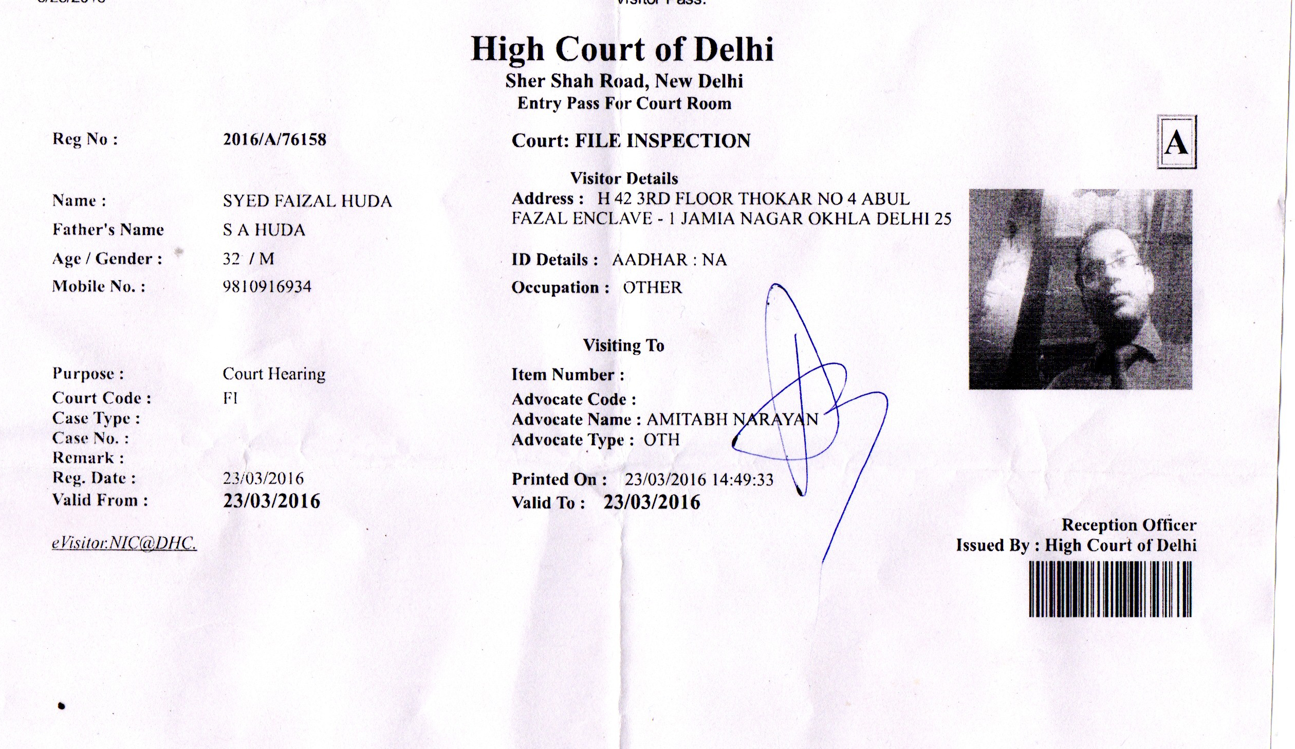 HIGH COURT VISITING CARD