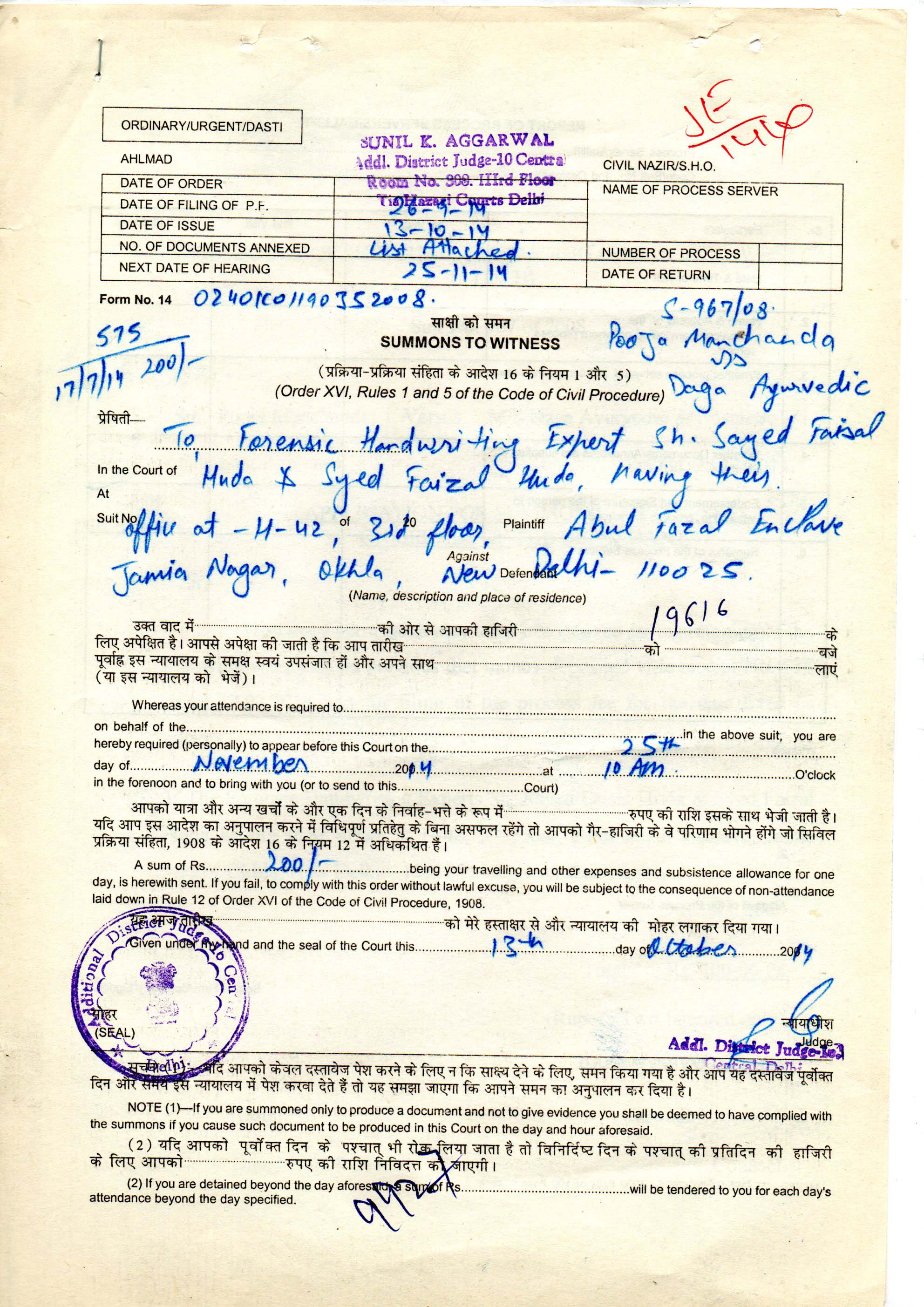 SUMMON FROM S. K. AGARWAL COURT (ADJ), TISHAZARI