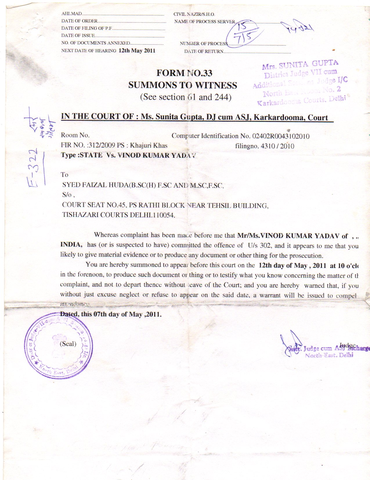 SUMMON FROM THE COURT OF MS. SUNITA GUPTA, KARKARDOOMA