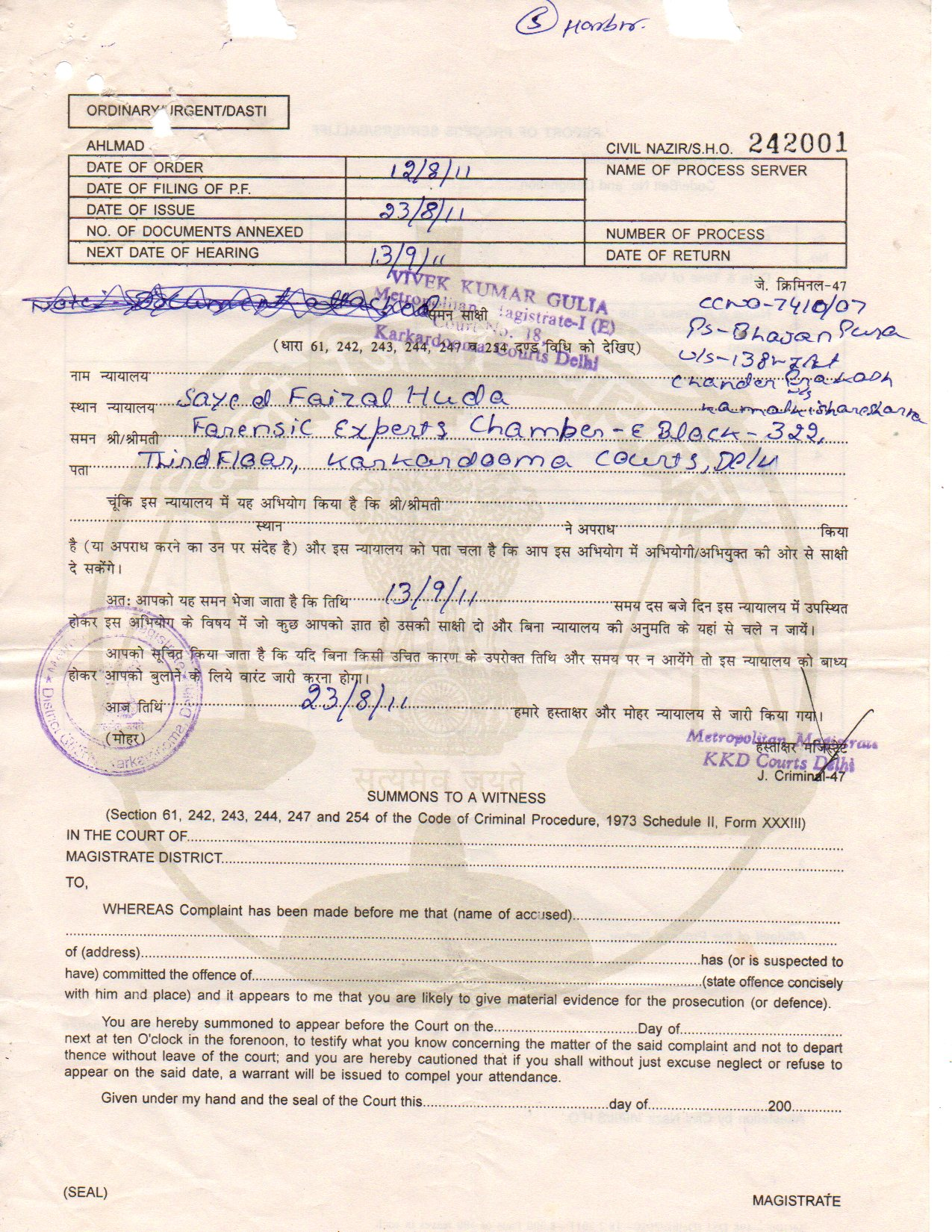 SUMMON FROM THE COURT OF SH. VIVEK KUMAR GULIA, KARKARDOOMA
